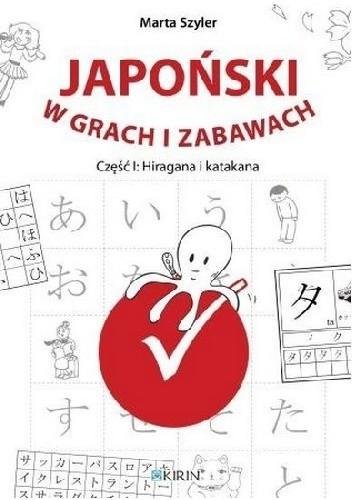 Okładka książki Japoński w grach i zabawach. Część I: hiragana i katakana
