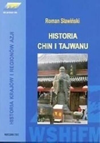 Okładka książki Historia Chin i Tajwanu