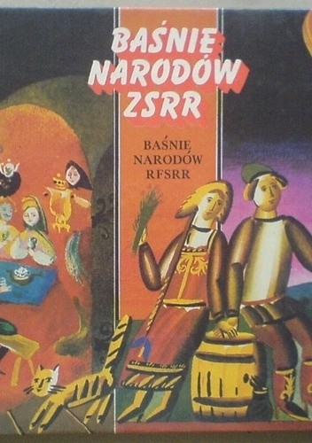 Okładka książki Baśnie Narodów ZSRR - baśnie narodów RFSRR