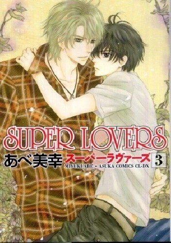 Okładka książki Super Lovers 3