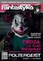 Nowa Fantastyka 393 (6/2015)