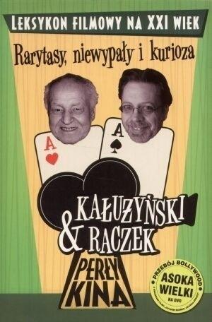 Okładka książki Perły kina : leksykon filmowy na XXI wiek. T. 5, Rarytasy, niewypały i kurioza