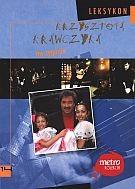 Okładka książki My cyganie. Leksykon Krzysztofa Krawczyka. Tom 14