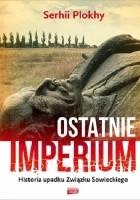 Ostatnie Imperium
