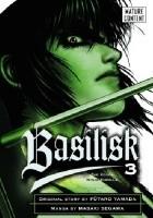Basilisk: The Kouga Ninja Scrolls vol. 3