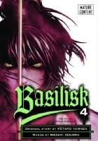 Basilisk: The Kouga Ninja Scrolls vol. 4