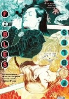 Fables, Vol. 21: Happily Ever After