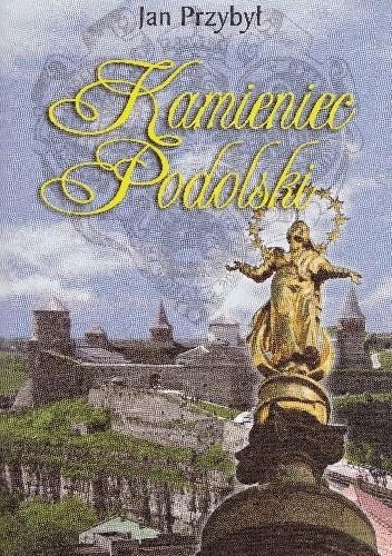 Okładka książki Kamieniec Podolski