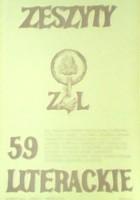 Zeszyty Literackie nr 59 (3/1997)