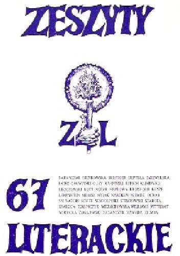 Okładka książki Zeszyty Literackie nr 67 (3/1999)
