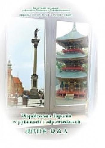 Okładka książki Współczesna Japonia w pytaniach i odpowiedziach