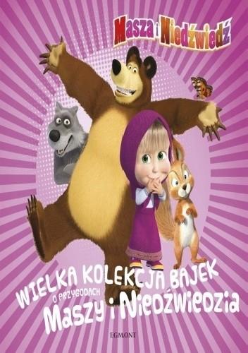 Okładka książki Wielka kolekcja bajek o przygodach Maszy i Niedźwiedzia