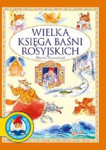Okładka książki Wielka księga baśni rosyjskich