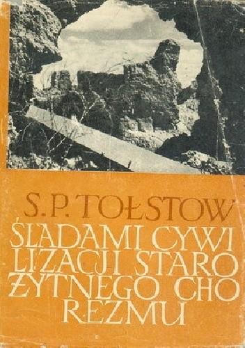 Okładka książki Śladami cywilizacji starożytnego Chorezmu