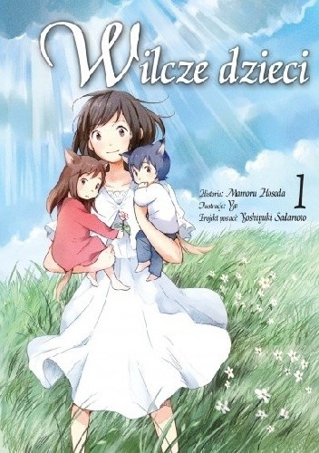 Okładka książki Wilcze dzieci 1