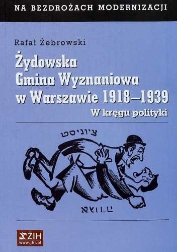 Okładka książki Żydowska Gmina Wyznaniowa w Warszawie 1918–1939. W kręgu polityki.