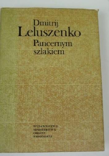 Okładka książki Pancernym szlakiem