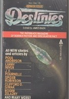 Destinies: The Paperback Magazine of Science Fiction & Speculative Fact, Vol. 1 No. 1 (November-December, 1978)