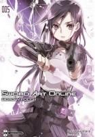 Sword Art Online 05 - Widmowy pocisk