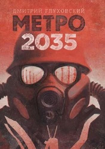Okładka książki Метро 2035