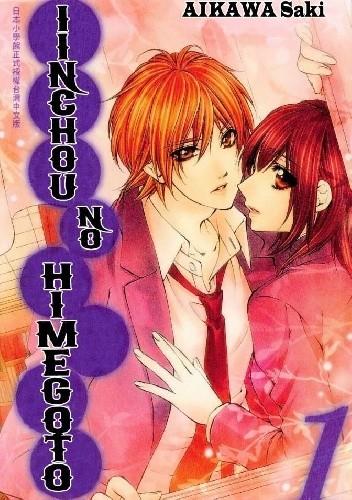 Okładka książki Iinchou no Himegoto #1