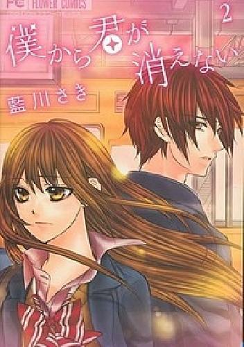 Okładka książki Boku kara Kimi ga Kienai #2