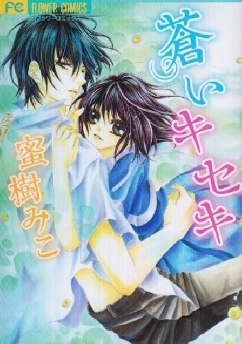 Okładka książki Aoi Kiseki