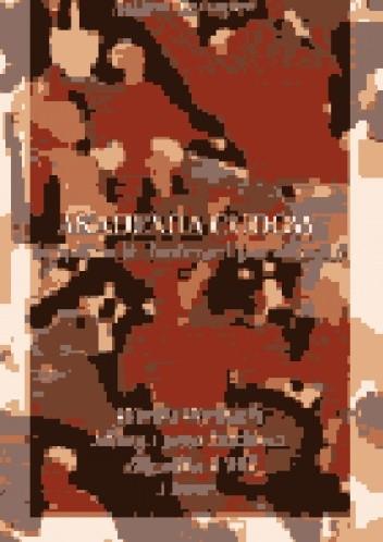 Okładka książki Akademia cudów