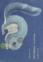 Błękitne zwierzątko