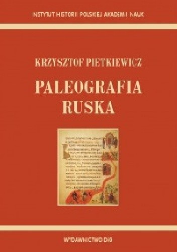Okładka książki Paleografia ruska