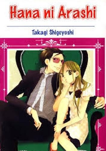 Okładka książki Hana ni Arashi #1