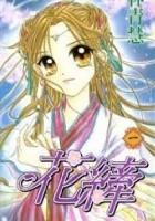 Hua Qian #1