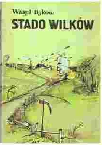 Okładka książki Stado wilków