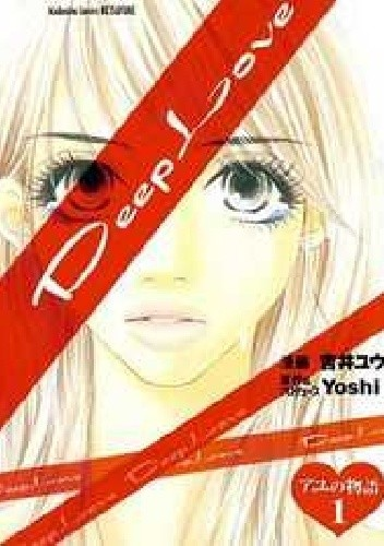 Okładka książki Deep Love: Ayu no Monogatari #01