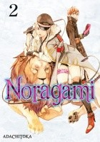 Noragami #2