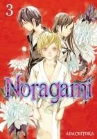 Noragami #3