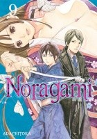 Noragami #9