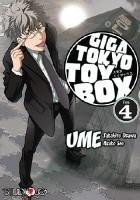 Giga Tokyo Toy Box 4