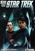 Star Trek vol.3