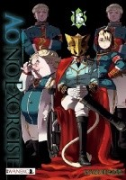 Ao No Exorcist 13