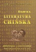 Dawna literatura chińska