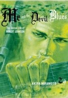 Me and the Devil Blues #2: The Unreal Life of Robert Johnson