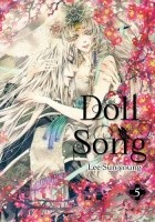 Doll Song 5