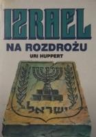 Izrael na rozdrożu