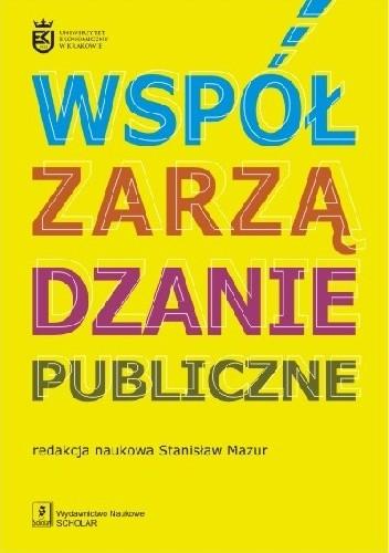 Okładka książki Współzarządzanie publiczne