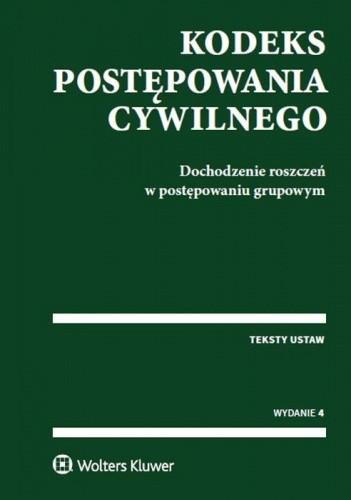 Okładka książki Kodeks postępowania cywilnego