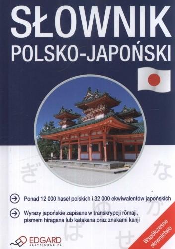 Okładka książki Słownik Polsko-Japoński