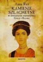Kamienie szlachetne w literaturze starożytnej Grecji i Rzymu