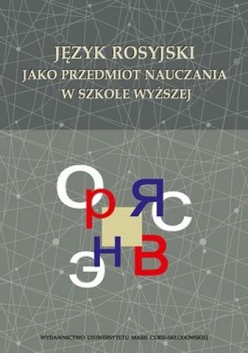 Okładka książki Język rosyjski jako przedmiot nauczania w szkole wyższej