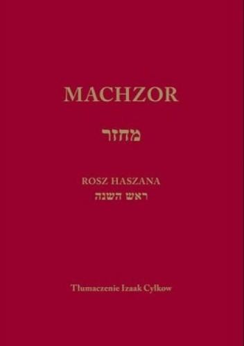 Okładka książki Machzor na Rosz Haszana